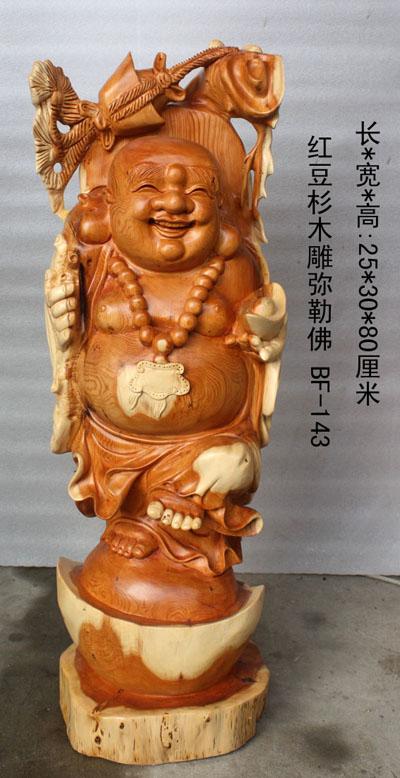 红豆杉木雕弥勒佛-盆景奇石-中国园林网