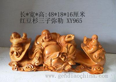 红豆杉木雕三子戏