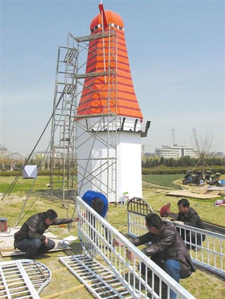 矿泉水瓶手工制作风车