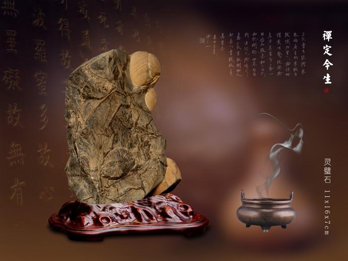 奇石欣赏——禅定今生-盆景奇石-中国园林网